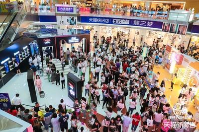 """618已成天猫主场 新零售全面激活实体商业""""振兴密码"""